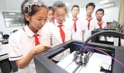 浅谈3D打印在中小学教育教学中的实际应用